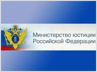 Исламские деятели России поддерживают создание экспертного совета при Минюсте