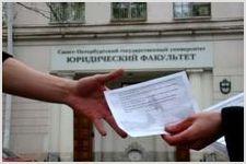 Конференция «Тоталитарные секты и право человека на безопасное существование» прошла в Петербурге 15-16 мая