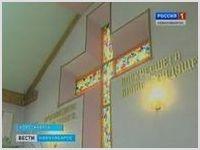 """Журнал """"Христианин"""" №2"""