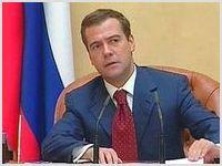 Медведев поздравил православных россиян с праздником Пасхи