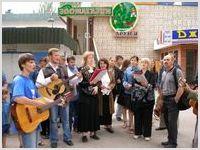 Минюст РФ ужесточит законодательство в сфере регулирования миссионерства