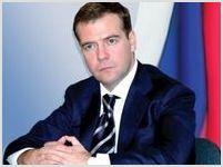 Дмитрий Медведев: российскому обществу необходимы объединяющие истинные ценности