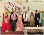 Школьный выпускной в церкви