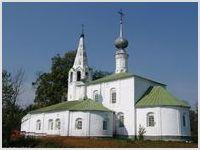 Государство отбирает Православные Храмы. У кого?