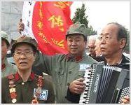 Открытие мемориала в Китае/Видео