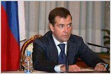 Медведев утвердил поправки о поддержке социально ориентированных НКО