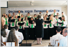 Фестиваль хоров церквей ЕХБ