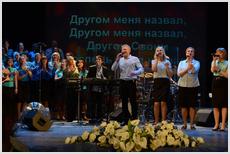 Конференция «Сила поклонения»