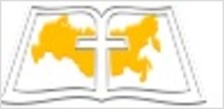Обращение съезда РС ЕХБ к Президенту РФ