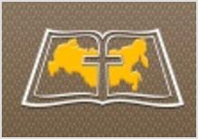 Резолюция XXXIV Съезда РС ЕХБ по ситуации в братской Украине