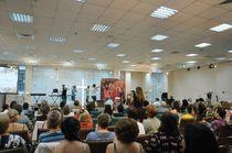 Конференция «Женщина мечты»