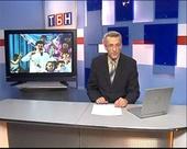 Новости ТБН за 11 мая