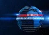 Новости CNL за 19 февраля