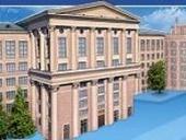 Учебно-научный центр изучения религий Российского государственного гуманитарного университета (УНЦИР РГГУ) объявляет набор студентов