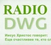 Новая христианская радиостанция