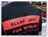 """Христианам Малайзии больше нельзя употреблять слово """"Аллах"""""""