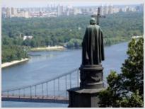 На Украине отметили День Крещения Руси