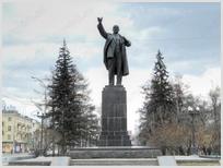 Ленину придется уступить