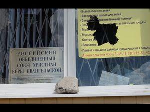 Факт избиения пастора рассмотрят на заседании комиссии при президенте РФ