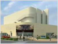 Благодаря продаже земли, церковь «Благая весть» въедет в новое здание уже в 2014 году