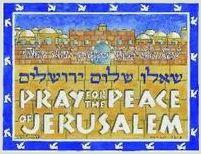 Завтра межцерковная молитва за Израиль