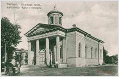 В Санкт-Петербурге попросили вернуть здания конфессиям