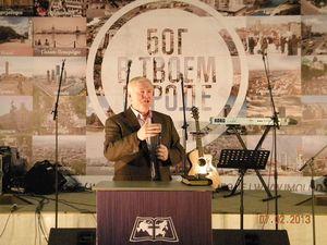 """Конференция молодых лидеров """"Бог в твоем городе"""""""