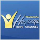 Христианский телеканал «Надія» начинает круглосуточное  вещание