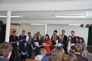 Молодежная конференция «Моя вера»