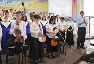 Фестиваль церковных хоров