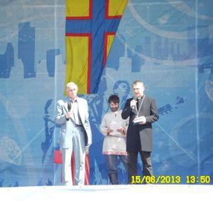 День рождения Иоанна Крестителя в Финляндии государственный праздник