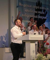 """5 лет """"Исходу"""" в Саратове"""
