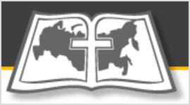 Фестиваль христианской музыки и пения