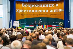 Первый конгресс пресвитеров