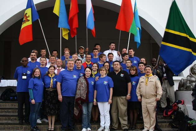 Молодежный конгресс в Претории