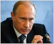 Президент о работе НКО занимающихся реабилитацией наркоманов