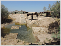 Место крещения Христа  включено в список Всемирного наследия ЮНЕСКО