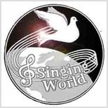 Международный фестиваль «Поющий мир»