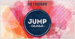 """JUMP 2015 """"Семья"""""""
