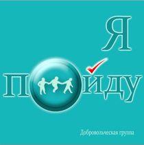 Адвентисты почистили Ростов-на-Дону