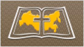 РС ЕХБ приглашает на Краткосрочные миссии 2016