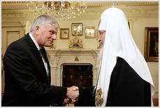 Всемирный саммит организованный РПЦ и ассоциацией Билли Грэма
