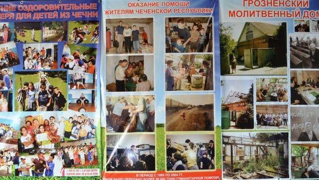 130-летие церкви ЕХБ в Грозном