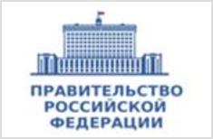 Итоги заседания Комиссии по вопросам религиозных объединений при Правительстве РФ
