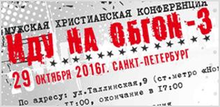 """""""Иду на обгон - 3"""""""