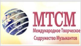Сборник хитов конференций от МТСМ