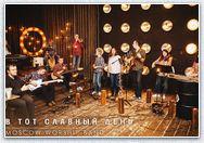 Moscow Worship Band - В тот славный день