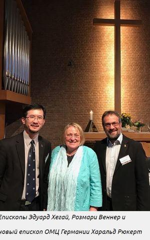 Новый епископ ОМЦ Германии