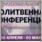"""""""Искатели Бога"""" в Нижневартовске"""