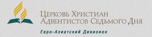 Впервые в ОП РФ избран представитель АСД
